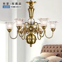 Free shipping G pendant light fashion vintage copper lighting restaurant lamp bedroom lamps 90033 e(China (Mainland))