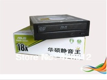 popular dvd optical drive
