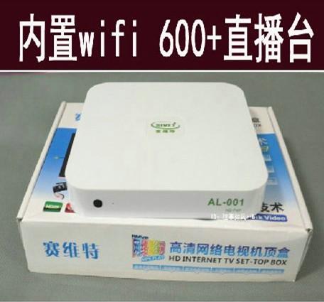 Hd tv set top box player blu ray iptv(China (Mainland))