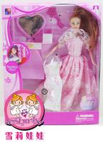 Hot Sale New S800631 Humanoid Bobby Doll Cute Shirley Girl Pretty Dolls Children's Toys Gift Box Birthday Gift