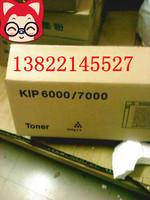 compatible bulk toner powder use for 7000 engineering machine toner roll  ,premium quality