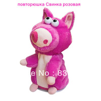 Hight quality  Available! Talking lovely cute pig Russian speaking toys repeat language word , Best Gift