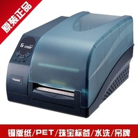 Postek G-2108 General Purpose Direct Thermal or Heat Transfer Adhesive Label Barcode Printer