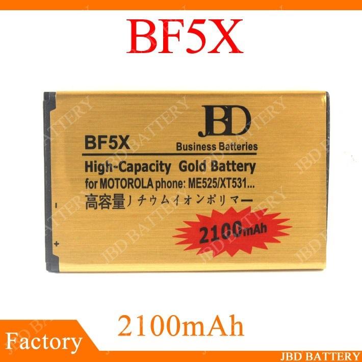 2100mah High Capacity Gold Battery BF5X For Motorola Bravo MB520/ Defy MB525 / Droid 3 XT862 High Quality,Free Shipping(China (Mainland))