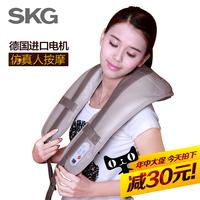 Skg neck cervical vertebra massage device beat massage cape neck