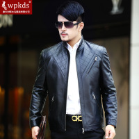 2013 short design male genuine leather clothing exquisite sheep single leather jacket outerwear fashion leather clothing men's