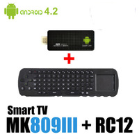 Best selling MK809iii Android TV Box Mini PC TV Receiver IPTV Stick RK3188 Quad Core  WiFi Bluetooth for Smart TV