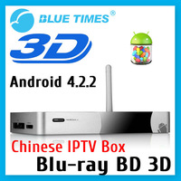 Himedia Q5 II 2 Dual Core Chinese IPTV Android 4.2 Smart TV Box Blu-ray 3D ISO HD DLNA Network Media Player Free Shipping