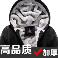 Winter men's clothing plus velvet thickening with a hood sweatshirt casual male slim thermal fleece hoodie cardigan