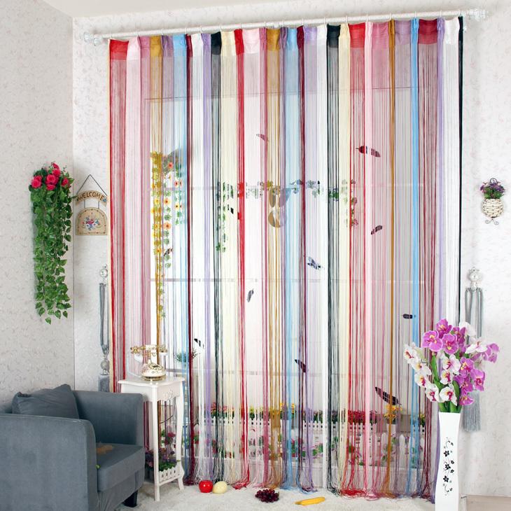 Couleur candy belle main patchwork ligne de rideau rideau - La maison des rideaux ...