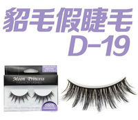 High Quality 100% Natural Mink Eyelashes Real Mink Hair False Eyelashes D-19