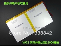 Free shipping Onda V972 four nuclear battery 3.7 V original 45105186 12000 mah  tablet battery in parallel