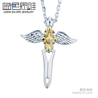 Blue 925 pure silver necklace male cross necklace fashion silver jewelry fly sword