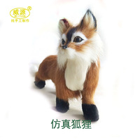 Artificial animal fox holiday gifts gift derlook wy110