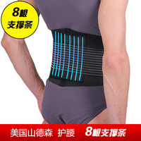's thermal waist support brace