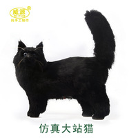 Artificial animal pet cat big cat birthday gift ty286