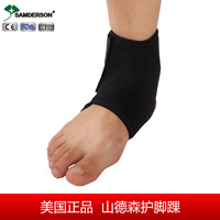 's ankle support basketball ankle support