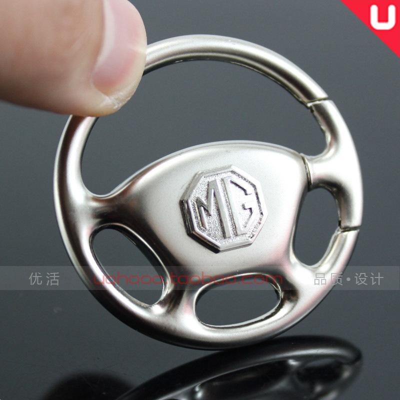 Mg mg steering wheel car series key ring buckle mg7 , mg5 , mg3 , tf(China (Mainland))