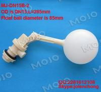 MJ-DN15B-2  G1/2 Water tank mechanical float valve