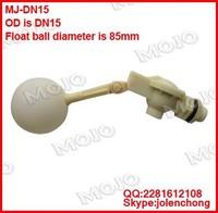 MJ-DN15 float valve for pond