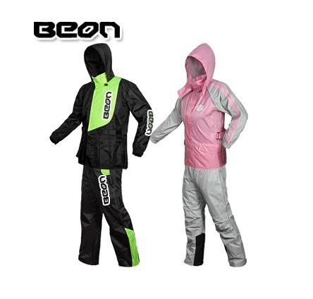 Free Shipping!Electric motorcycle fashion raincoat, men's rainsuit,Split raincoat,Outdoor waterproof jackets and pants,Black(China (Mainland))