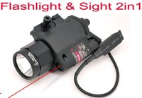 1PC New Arrival 200 Lumen 650nm Tactical Laser Flashlight & 5mw Red Laser Sight(BOB JGSD) + Free Shipping