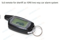 LCD remote controller for Two way car alarm sytem Sheriff ZX1090 free shipping