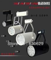 wholesale 12pcs/lot 12W LED track light 85V-265V input ED spotlight warm white, white free shipping