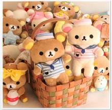 plush stuffed bear promotion
