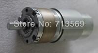 DC24V 20kgf.cm,Reduction ratio26.9,Geared Motor,planetary