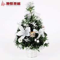 Christmas decoration silver 30cm bundle christmas tree christmas flower pot countertop 150g