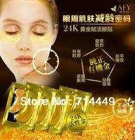 AFY 24K Gold Eye Mask Golden Crystal collagen eye mask anti-Dark Circle Moisturizing Anti-Aging  hyaluronic acid eye mask