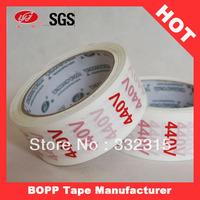 Custom Printed Washi Tape Bopp Tape Parcel Packing