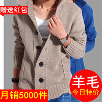 Personalized fashion stand collar sweater autumn coat thickening cardigan male sweater men's clothing outerwear sweater