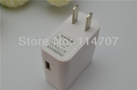 10pc/lot 1.5A US USB Wall Charger AC Adapter for ipad/iphone/ipod and other digital product with free shipping