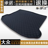 Car car trunk mat new bora polo lavida trunk mat leather suitcase