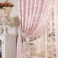 Quality fashion dodechedron jacquard curtain fabric the finished curtain chuanglian