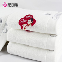 Towel full embroidered washouts material soft absorbent