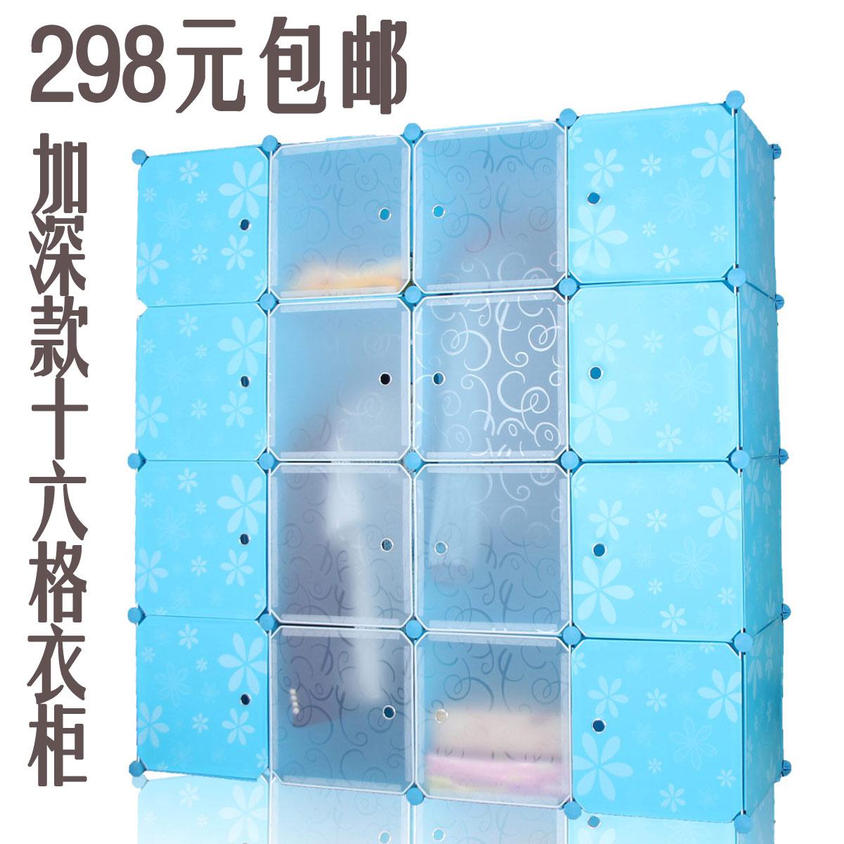 Plastic Closet