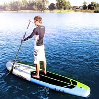 SPK-3 330*75*15cm aquamarina surf board paddle,surfing, paddle board,oars,inflation pump, bag, repair patch,kayak