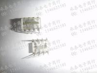 Taos sensor tsl1401r-lf tsl1401 dip8 freescale smart car chip