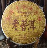 Promotion 7 years old 357g Chinese yunnan Puerh tea puer tea pu er the China naturally organic matcha health care puerh tea puer