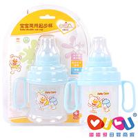 Free shipping Rikang rk-3428 baby dual-use cup start 200ml 6