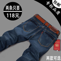Men's clothing jeans mid waist male casual denim trousers tidal current male jeans