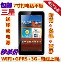 Double telephone 7 tablet mobile phone telephone mid dual-core 4.0 navigation bluetooth