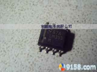 Цены на LM35DMX