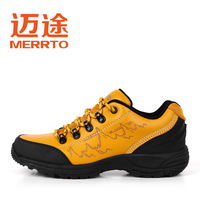 Autumn outdoor shoes hiking shoes women's shoes women's walking shoes hiking shoes outdoor m18082