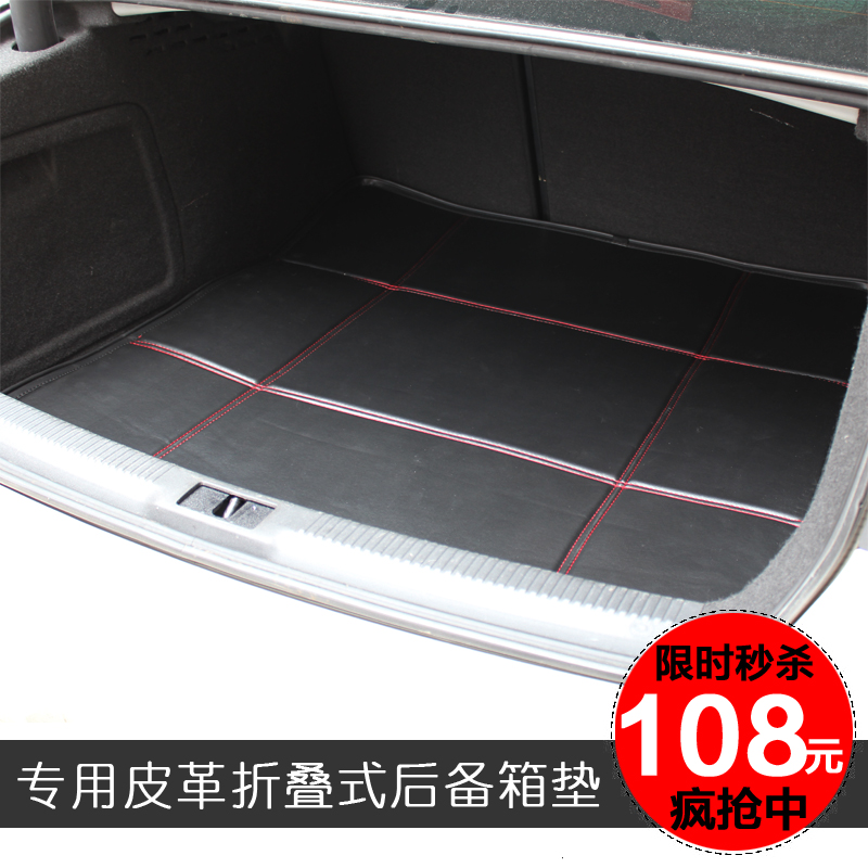 Vw 6 suitcase leather steps leaps folding trunk mat trunk mat pad(China (Mainland))