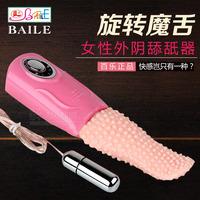 Tupper female masturbation utensils vibration adult sex products