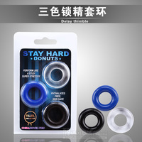 Men's three-color lock ring fine delay ring crystal thimbler adult supplies fun sex products